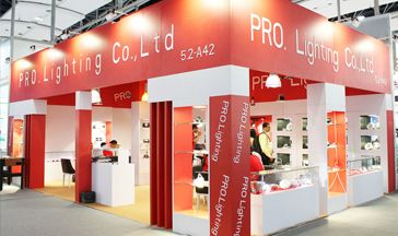PRO.Lighting Co..Ltd全景图